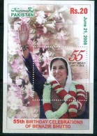 F12- 1st Anniversary Of Benazir Bhutto. Ex-prime Minister. Famous Women. Pakistan  27-12-2008 - Pakistan