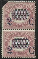ITALIA REGNO ITALY KINGDOM 1878 VITTORIO EMANUELE II SERVIZI SOPRASTAMPATI CENT. 2c Su 20 DISCRETA CENTRATURA  MNH - 1861-78 Victor Emmanuel II