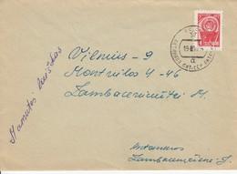 LITHUANIA 1964 Rare Antanava Cancel Used Cover Quality Look Scan #22388 - Lituania