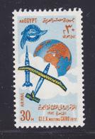 EGYPTE AERIENS N°  131 ** MNH Neuf Sans Charnière, TB (D7169) Cosmos, Fusée, Conférence Navigation Aérienne Aéropostale - Poste Aérienne