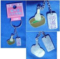 "Key Holder "" Tea Ceremony "" - Other"