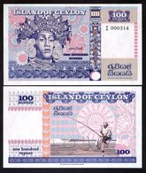 Ceylon, 100 Rupees, ND Limited Private Issue, Specimen, UNC - Billets