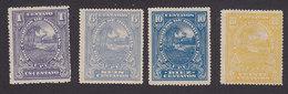 Honduras, Scott #131, 134-136, Mint Hinged, Honduran Scene, Issued 1911 - Honduras