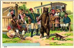 6 Chromo  Zigeunerleven Gitan Tziganes Gipsy Bohémien  Berenleider Rusland  Pub. Tamed Bear Era Margarine Cockfight - Oude Documenten