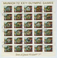 Umm-al-Qiwain. Munich 72 XXTH Olympic Games. Oblitéré. - Estate 1972: Monaco