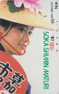 Télécarte Japon / 110-32905 - FEMME - Culture Tradition ** SOKA SHIMIN **  - Woman GIRL Japan Phonecard - 3651 - Cultural