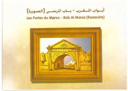 Maroc  Album N° 1514 De 2008 Timbre + FDC Porte BAb Lamrissa à Essaouira Mogador Morocco - Marruecos (1956-...)