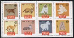 3736 Oman 1984 Rotary - Domestic Cats Perf Set Of 8 Values (5b To 1R) Unmounted Mint - Domestic Cats