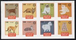 3737 Oman 1984 Rotary - Domestic Cats Imperf Set Of 8 Values (5b To 1R) Unmounted Mint - Domestic Cats