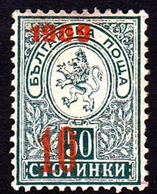 Bulgaria SG 156 1909 Surcharged 10 On 50s Green, Mint Never Hinged - 1909-45 Kingdom