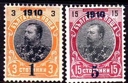 Bulgaria SG 157-158 1910 Surcharged 1910, Mint Never Hinged - 1909-45 Kingdom