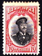 Bulgaria SG 163 1911 Definitives 10s Black And Red, Mint Hinged, Light Toning - 1909-45 Kingdom