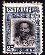 Bulgaria SG 165 1911 Views 25s Black And Blue, Mint Never Hinged, Light Toning - 1909-45 Kingdom