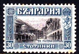 Bulgaria SG 166 1911 Views 30c Black And Blue, Mint Hinged, Light Toning - 1909-45 Kingdom