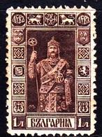 Bulgaria SG 168 1911 Views 1l Brown, Mint Hinged, Light Toning - 1909-45 Kingdom