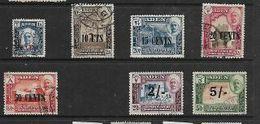 Aden, Shirh & Mukhallah 1951 Currency Change Set (minus 1/=)used - Aden (1854-1963)