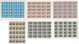 1959, Russia, Stamp, SHEET,  Fauna, Animals, Mammals , Series - 1923-1991 URSS