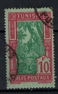 TUNISIE            N°  YVERT  COLIS POSTAUX 24    (2)           OBLITERE       ( O   3/15 ) - Tunisia (1888-1955)