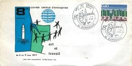 PREMIER JOUR D'EMISSION F.D.C.    04/06/1977  BORDEAUX 8e COMITE CENTRAL D'ENTREPRISE ART ET TRAVAIL - FDC