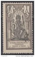 N° 85 - X X  - ( C 48 ) - India (1892-1954)