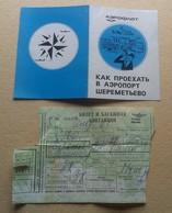 RUSSIA USSR AEROFLOT AIPLANE TRANSPORTATION OLD 1970th TICKET & BAGGAGE INVOICE - Transportation Tickets