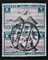 ROYAUME - POSTE AERIENNE 1933/38 - PAIRE OBLITEREE- YT PA 10 - MI 169 - Egypt