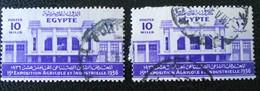 ROYAUME - PALAIS DE L'AGRICULTURE 1936 - OBLITERES - YT 180 - MI 209 - Egypt