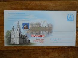 Postal Stationery, Heraldry, Ship - Wit-Rusland