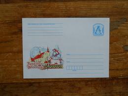 Postal Stationery, Christianity, Angel Lamb - Wit-Rusland