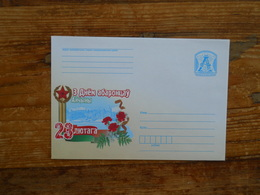 Postal Stationery, Red Carnation, Anjer - Wit-Rusland