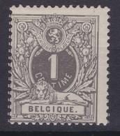 N° 43 XX  Neuf ( Gomme Sans Charniere )  ** 15.00 - 1869-1888 Lion Couché (Liegender Löwe)