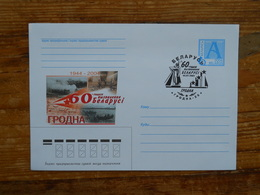 Postal Stationery, WO2 - Wit-Rusland