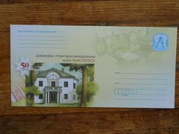 Postal Stationery, Press, Bison, Pravda - Wit-Rusland