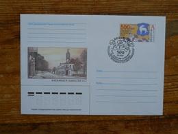 Postal Stationery, Wolf - Wit-Rusland