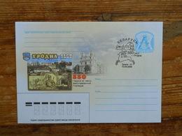 Postal Stationery, Deer - Wit-Rusland