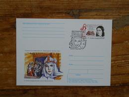 Postal Stationery, Theatre - Wit-Rusland