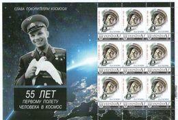 2016 Ukraine, Space, Russia Cosmonaut Y, Gagarin, Sheet Of 9val. - Ukraine