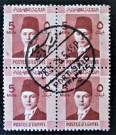 ROYAUME - ROI FAROUK 1937/44 - MAGNIFIQUE OBLITERATION SUR BLOC DE QUATRE  - YT 191 - Egypt