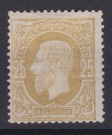 N° 32 B Dentelé 14  X  Neuf  Défauts ( Gomme Avec Charniere )  *  COB  125.00 - 1869-1883 Léopold II