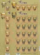 2010 Ancient Chinese Art Treasures Stamps Sheets Buddhist Statues Buddha Censer Copper Culture - Minerals