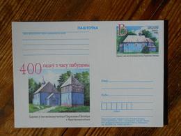 Postal Stationery, Architecture, - Wit-Rusland