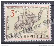 Czech Republic - Tcheque 1995 Yvert 82 Greek Roman Wrestling World Championships - MNH - República Checa