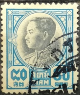 Siam 1928 King Prajadhipok - Siam