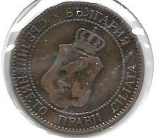 *Bulgaria 2 Stotinki 1901 Km 22.1  Vf - Bulgarie