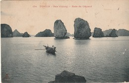CPA TONKIN - INDOCHINE - Baie D'Along Rade Du Crapaud - Cartes Postales