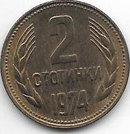 *Bulgaria 2 Stotinki 1974 Km 85  Unc - Bulgarie