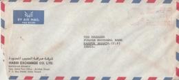 Kuwait 1982  Habib Exchange  Meter Frank  Cover To India   # 11672  D Inde Indien - Kuwait
