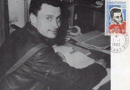 Taaf Terre Adelie Base Dumont D'Urville André Prud'homme Disparue 1959 En Adelie Carte 1ier Jour  Maximum 1/1/1993 - Oblitérés