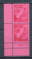 SBZ 11 Xb Im Senkrechten Paar Mit Teil-DZ ** Stark Verzähnt  Mi. - - Sowjetische Zone (SBZ)