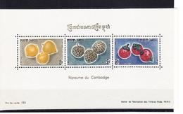 Kambodscha Block 23 Mit 140-142 ** Postfrisch Einheimische Früchte, MNH #RB748 - Cambodia